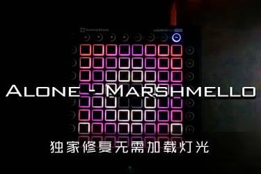 iphone 铃声– mAjroHon Remix Launchpad Cover By Juny - MIDIFOX