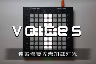 Virtual Riot – Never Let Me Go (Launchpad PRO Cover) With